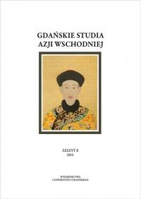 Gdańskie Studia Azji Wschodniej, 2015/11, Zeszyt 8