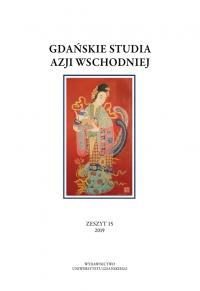 Gdańskie Studia Azji Wschodniej, 2019/10, Zeszyt 15
