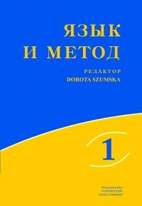 Język i metoda, 2012/3, 1