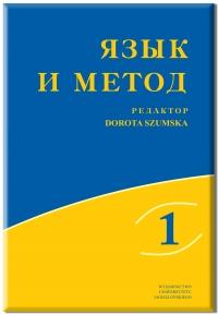 Język i metoda, 2016/1, 2016