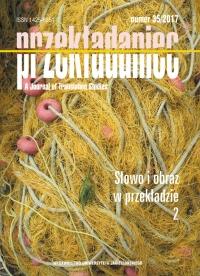 Przekładaniec, 2017/12, Numer 35- Słowo i obraz w przekładzie 2