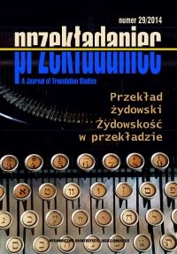 Przekładaniec, 2014/12, Numer 29 - Przekład żydowski. Żydowskość w przekładzie