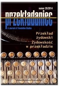 Przekładaniec, 2015/1, Numer 30, Brodski