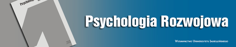 Psychologia Rozwojowa, 2010/1, Social Interaction and the Development of Executive Function, Ch. Lewis, J.I.M. Carpendale (eds.), New Direction for Child and Adolescent Development