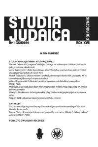 Studia Judaica, 2014/1, Nr 1 (33)