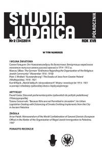 Studia Judaica, 2014/5, Nr 2 (34)