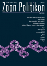 Zoon Politikon, 2018/12, Special Issue 2018
