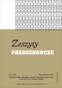Zeszyty Prasoznawcze, 2013/4, Tom 56, Numer 1 (213)