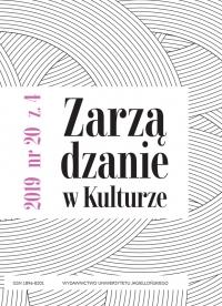 Zarządzanie w Kulturze, 2019/12, Tom 20, Numer 4