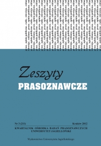 Zeszyty Prasoznawcze, 2012/11, Tom 55, Numer 3 (211)