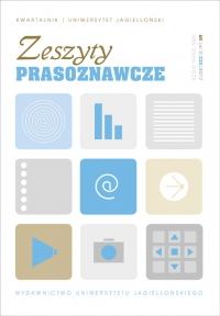Zeszyty Prasoznawcze, 2017/10, Tom 60, Numer 2 (230)