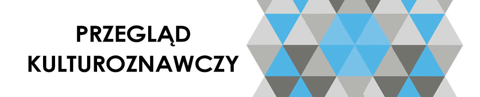 Przegląd Kulturoznawczy, 2013/12, Crowdfunding and Crowdsourcing: New Challenges for the Visual Documentation of City Cultures