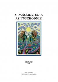 Gdańskie Studia Azji Wschodniej, 2021/4, Zeszyt 19