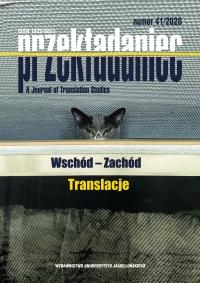 Przekładaniec, 2020/12, 41 - Wschód – Zachód. Translacje