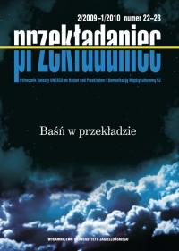 Przekładaniec, 2010/1, Numer 22-23 - Baśń w przekładzie