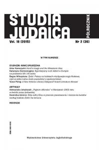 Studia Judaica, 2015/8, Nr 2 (36)