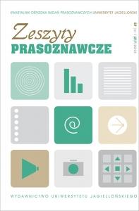 Zeszyty Prasoznawcze, 2014/6, Tom 57, Numer 1 (217)