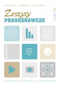 Zeszyty Prasoznawcze, 2021/9, Tom 64, Numer 3 (247)