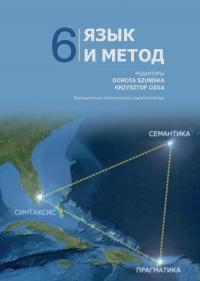 Język i metoda, 2019/1, 6